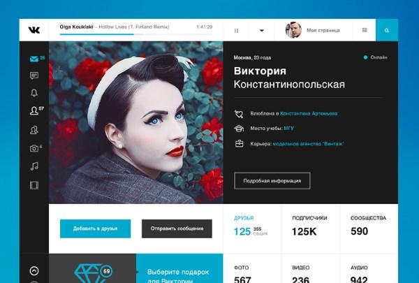 vkontakte-vk-redesign