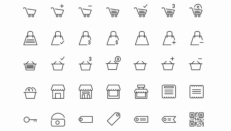 45-ecommerce-line-icons