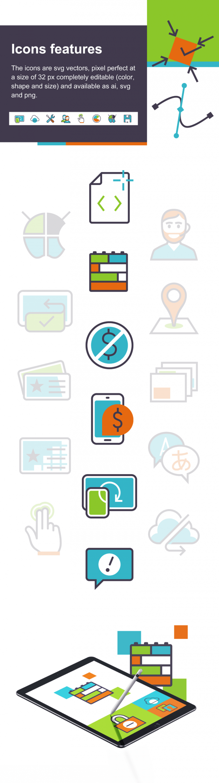 multi interface app icons 2